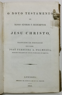 Title page with damage